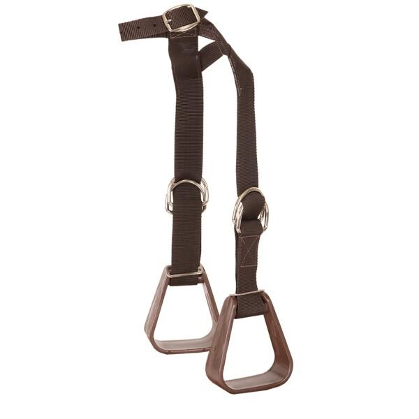 Kiddy-Up Saddle Adjuster